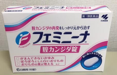 カンジダ治療後 白い塊